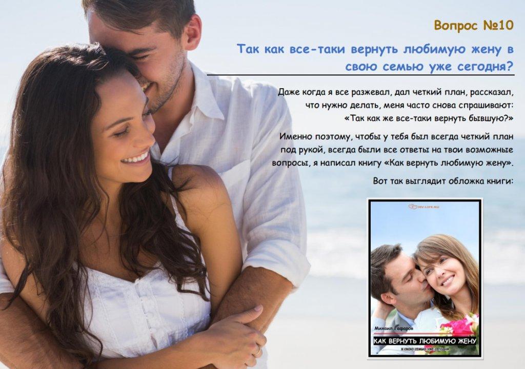 Порно геев на море - deo