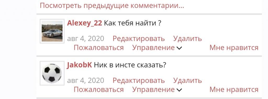 20210202_080641.jpg