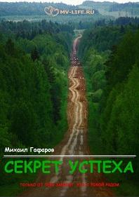para_siluety_lyubov_noch_94158_2048x1152.jpg